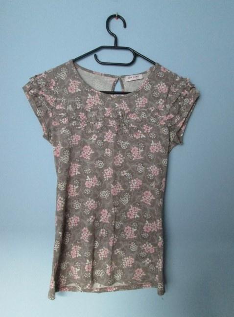 Bluzki Beżowa bluzeczka w kwiaty floral