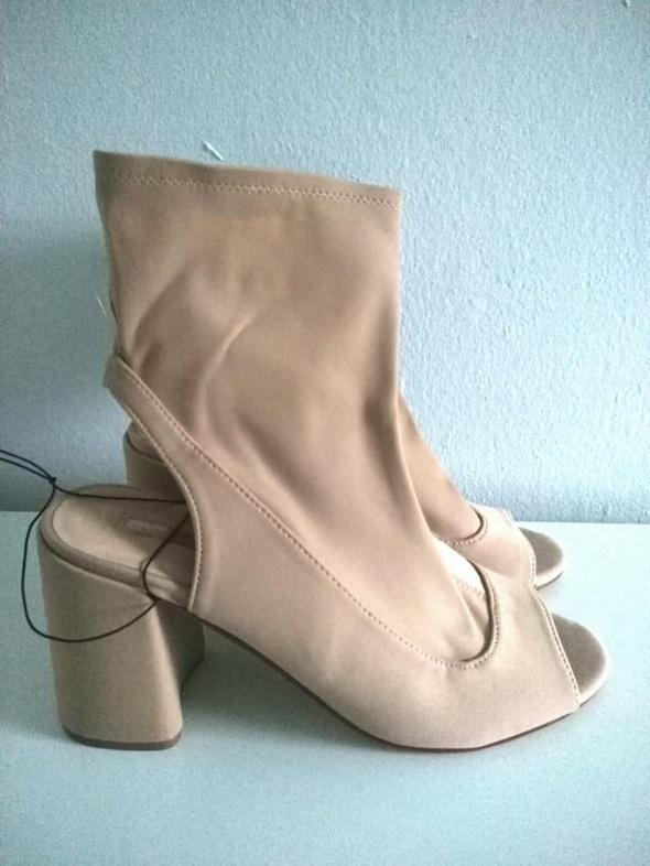 Botki PRIMARK Beżowe modne buciki 40 41