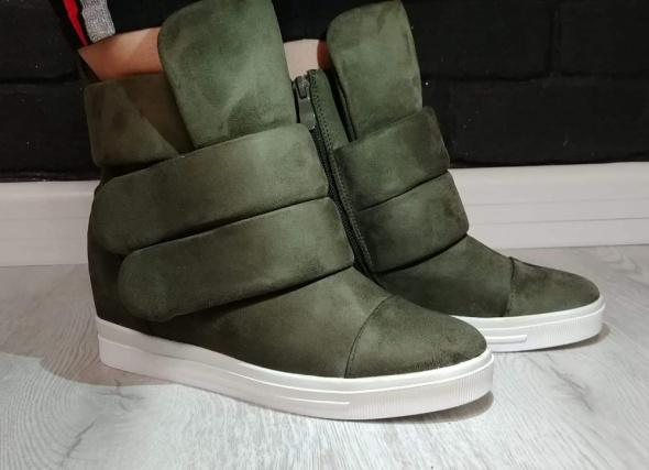 Wystrzałowe Sneakersy...