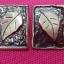 Srebrny artystyczny komplet bransoletka i kolczyki ponad 19 gr