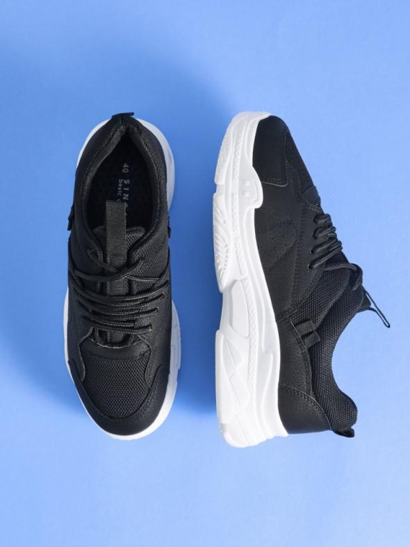Kupię buty sportowe Sinsay 41...