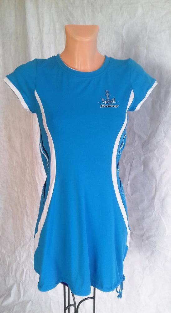 Wyszczuplająca niebieska sukienka M dresowa sportowa eButik