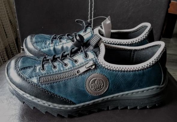 7ace6c53 Świetne damskie buty sportowe rozmiar 37 w Półbuty - Szafa.pl