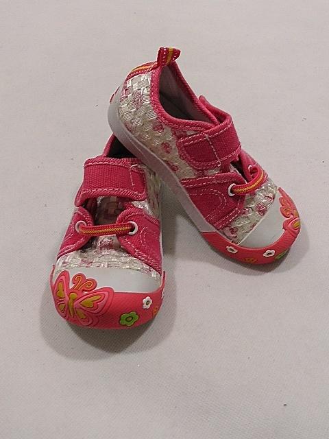 KENNEDYSKO buty dziewczęce rozm 23