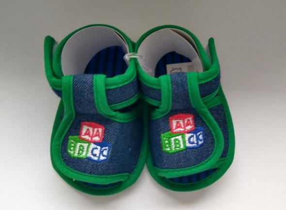 Nowe sandały dla chłopca 62 68
