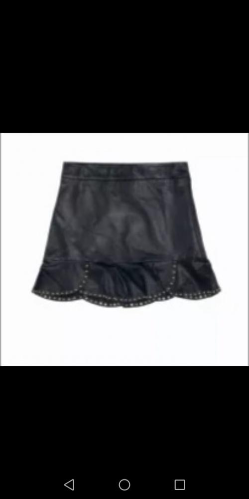 Ubrania Spódniczka ZARA ćwieki
