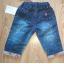 Body z krótkim rękawwem i spodnie jeansy 80