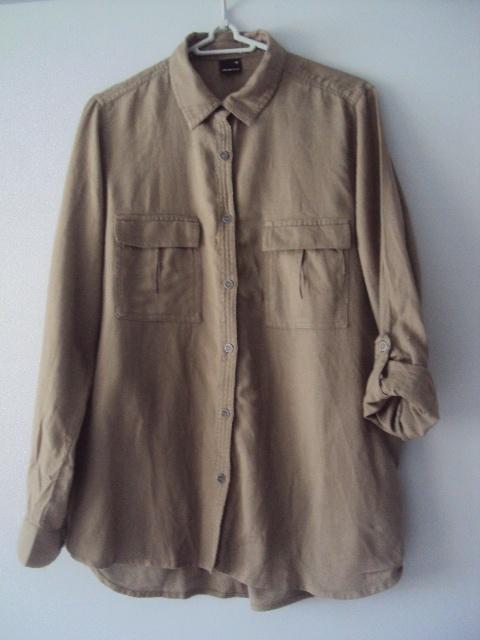 Koszule bawełninan koszula khaki