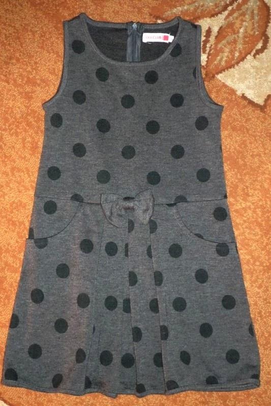 Sukienki i spódniczki rozm 110 116 COOL CLUB sukienka princeska