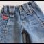 Spodnie jeansy 18 do 24 miesiące i dłużej