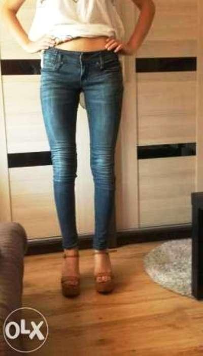 Spodnie jeansy New Yorker