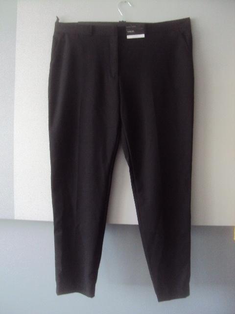 nowe eleganckie spodnie