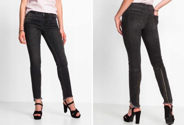 Nowe jeansy 44...