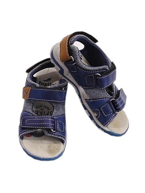 Obuwie w Szafa.pl – buty dla dzieci, buciki