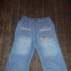 jeansy roz 74