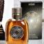Flamboyant for man Oriflame 75 ml