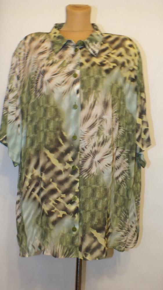 Zielona bluzka panterka Plus Size Rozmiar 56