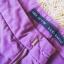 spodenki fioletowe szorty zara 34 xs