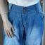 Jeansowe alladynki