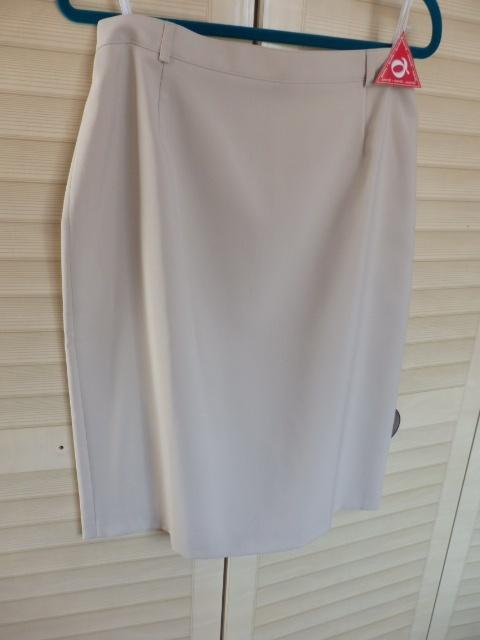 Spódnice spódnica kremowa ołowkowa