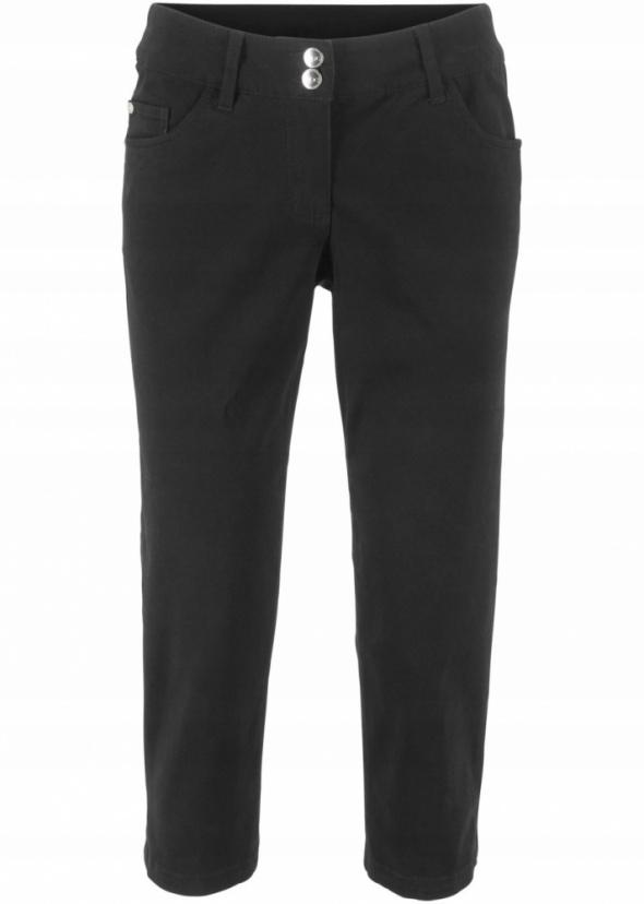 Czarne dżinsowe spodnie rybaczki 38 lub 40
