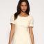 Koronkowa sukienka ASOS