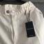 Nowe spodnie Bezowe slouchy baggy XL