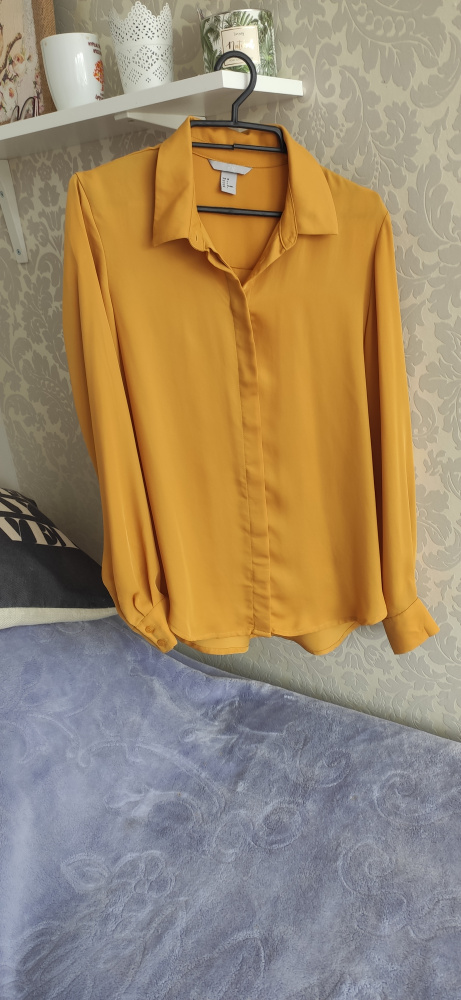 Koszula musztardowa