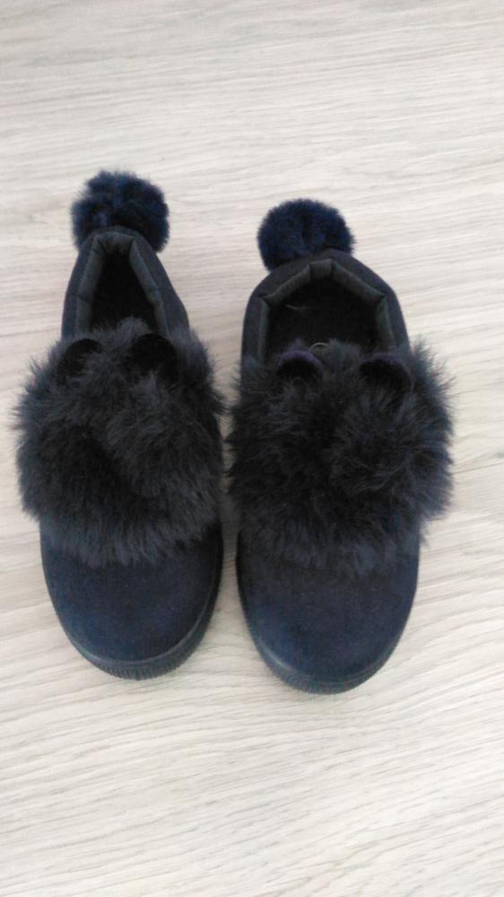 Buty z pomponem