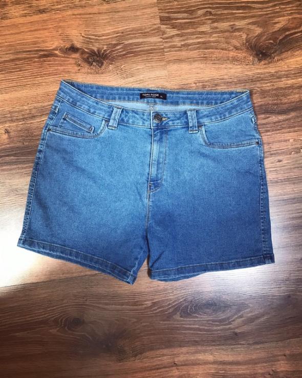 Nowe spodenki jeans XL wysoki stan