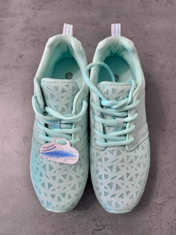 Nowe buty sportowe