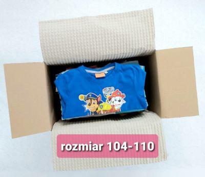 Komplety Zestaw paka ubranka dla chłopca r 104 110 Reserved Next MS HM Palomino