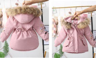 Kurtki kurtka płaszcz rozmiar 104 i 110