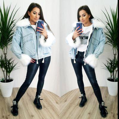 Odzież wierzchnia Katana z futerkiem kurtka jeans