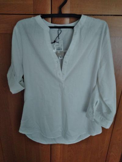 Koszule Koszula biala