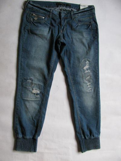 Spodnie ONLY SPODNIE BOYFRIEND PRZETARCIA 30 32 JAK NOWE
