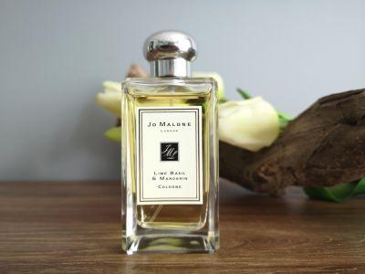 Perfumy Jo Malone Lime Basil & Mandarin 95 z100ml