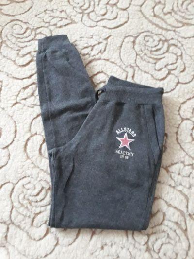 Dresy Spodnie dresowe