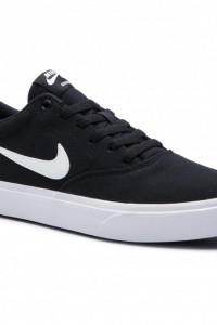 Czarne Nike SB