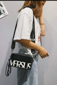 Śliczna torebka...