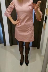 Reserved sukienka z girpurą i odkrytymi plecami r XS...