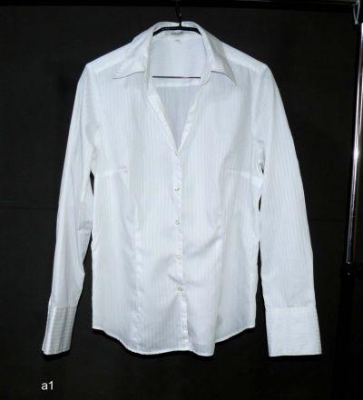 Koszule seidensticker Śliczna taliowana bawełniana koszula roz 40