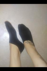 Stópki używane