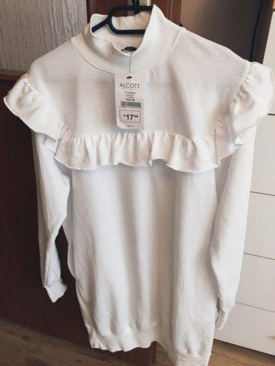 Suknie i sukienki Sukienka biała z falbanką Alcott M