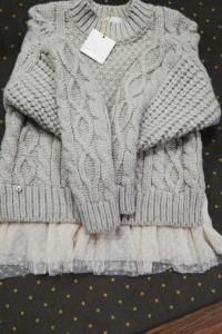 Hit Cocomore sweterek z tiulem koronką