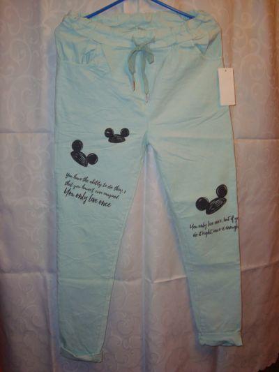 Spodnie Miętowe spodnie rurki roz uniwersalny