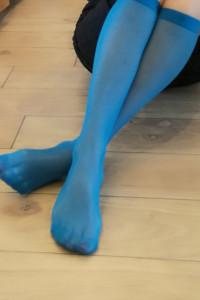 Piekne niebieskie skarpetki