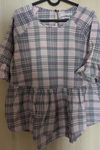 Bluzka z baskinką Reserved