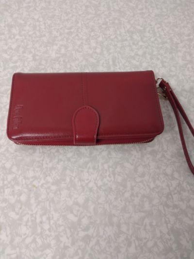 Portfele duży portfel damski