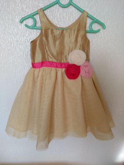 Sukienki i spódniczki Złota sukienka wizytowa balowa dla małej księżniczki